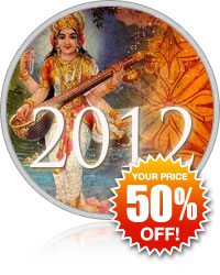 2020 Vedic Horoscope
